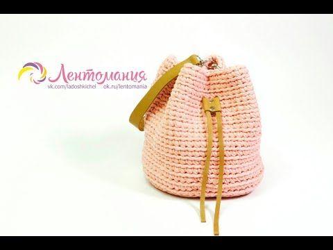 Мастер-класс по вязанию сумки торбы из трикотажной пряжи - YouTube
