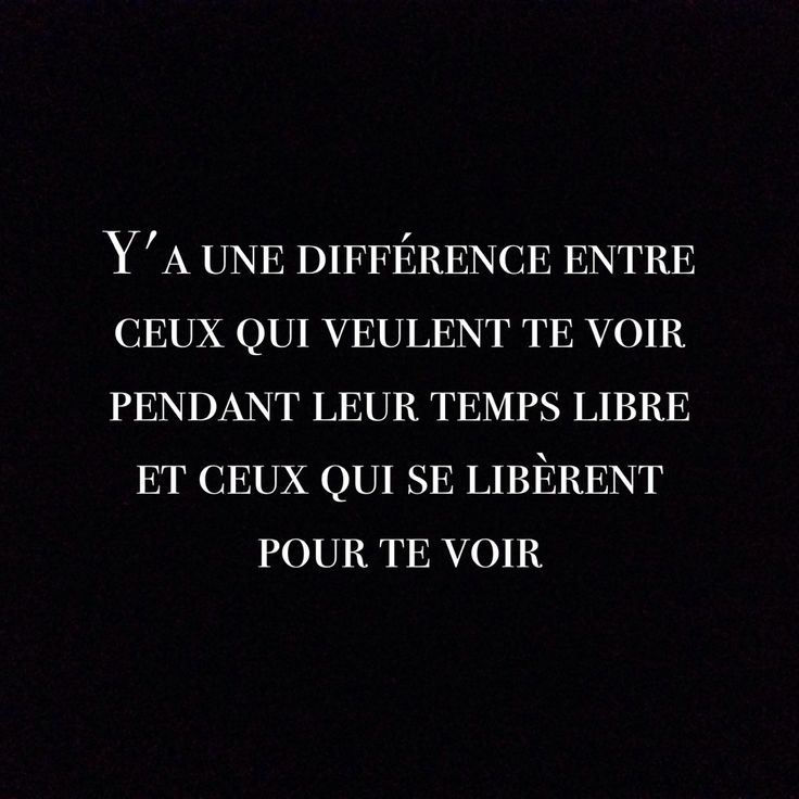 #quotes #twitter #french #waragi
