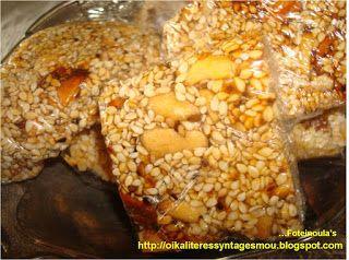 Οι καλύτερες δημιουργίες μου: Σπιτικό παστέλι κριτσανιστό με ξηρούς καρπούς