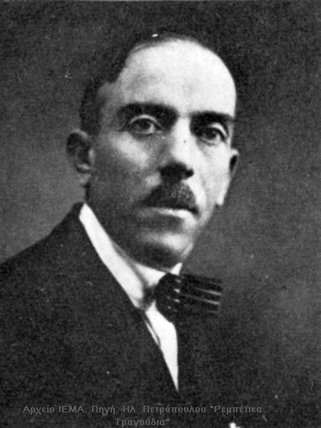 """Panagiotis Toundas was a prolific composer who came to Piraeus from Smyrna, and continued to have a great career.  Panayotis """"The Smyrniot"""" Doukas is loosely based on him.  But not the nasty bits."""
