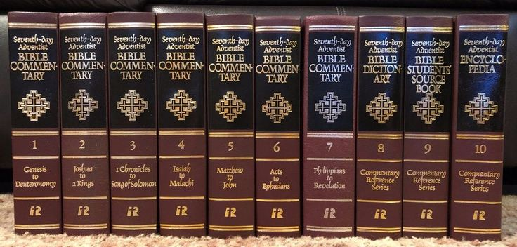 The 11 best sda bible seminar images on pinterest bible biblia sda bible commentary burgundy black 10 vol set seventh day adventist like new fandeluxe Gallery