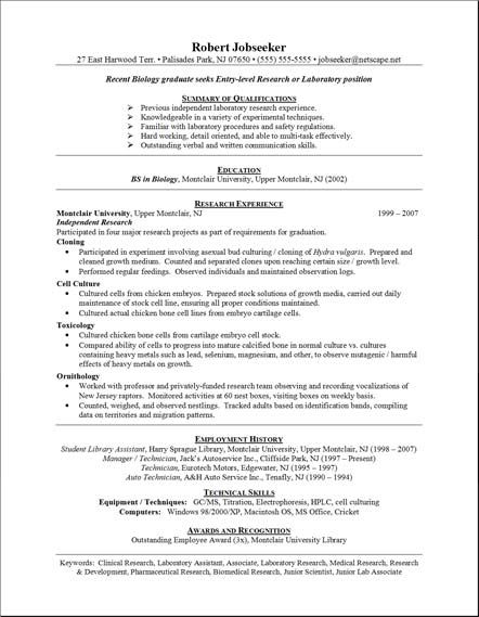 An easy to use online resume maker wizard that let you create an ...