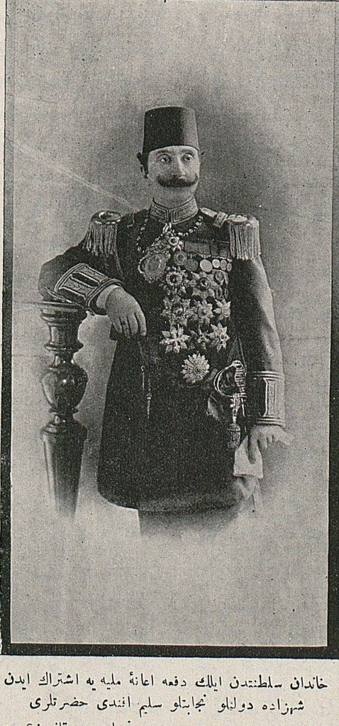 Portrait of Prince Mehmet Selim Efendi (1870 - 1937).  Early 20th c.  He was the eldest son of sultan Abdülhamid II.