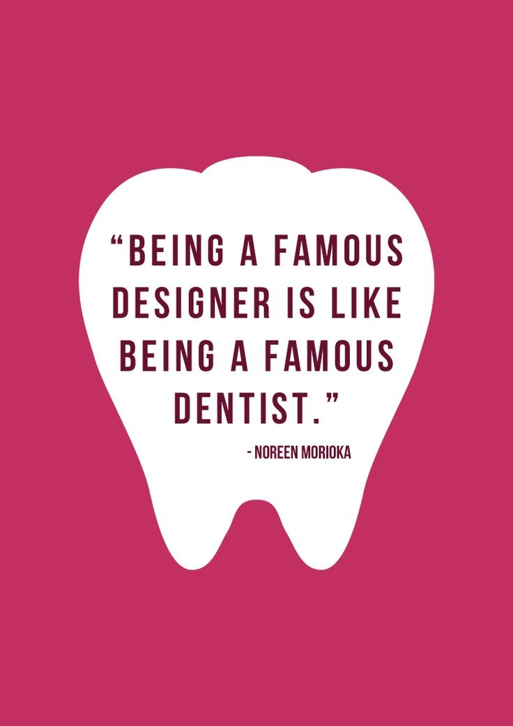 design quote Being a famous designer is like being a