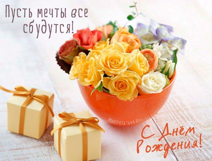 https://i.pinimg.com/736x/14/22/3e/14223e52010194bfc7ad9afed76b2b97--gift-flowers-send-flowers.jpg