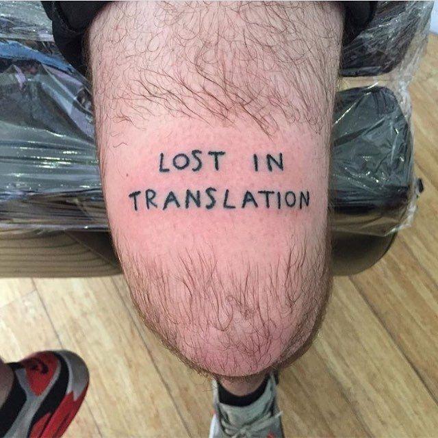 Lost In Translation Tattoo Lost In Translation Word Tattoos