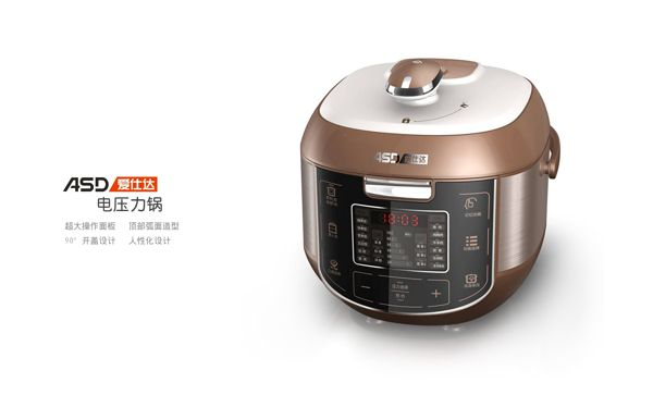 Electric pressure cooker by chen dan, via Behance