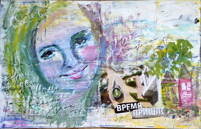 Art-book. Сны и реальность...