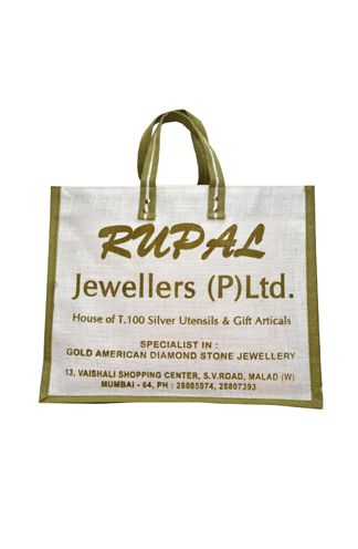 The 100% natural fiber jute is popular not just in the handicrafts segment, but also in the industrial market. Jute is being used to make various types of jute bags and goods. In this article you can discover various types of jute products for different purposes.  #Jute #Bag #Bags #Kolkata #India