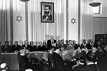 David Ben-Gurion proclaiming Israeli independence from the United Kingdom on May 14, 1948