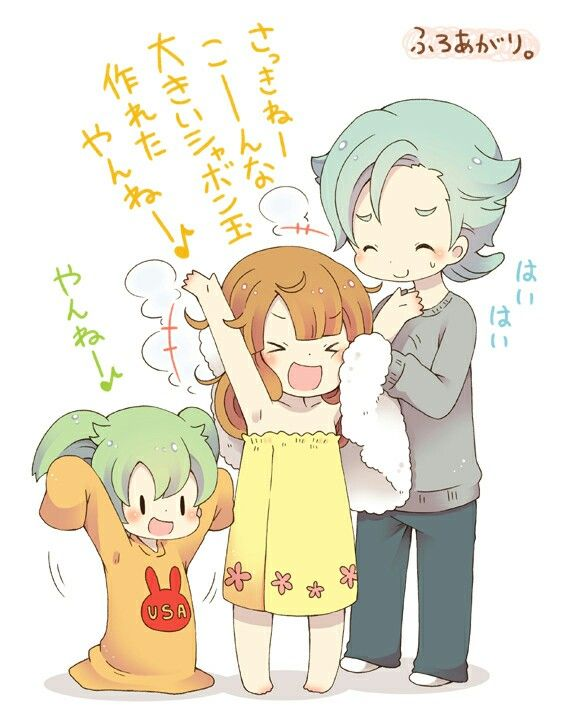 Fey's Family    ;-; THIS FAMILY IS JUST GOALS. I LUV THEM SO MUCH.  