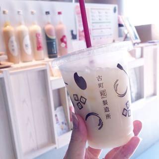糀専門店【古町糀製造所】おしゃれな糀フードは友達にもすすめたい♡ CAFY [カフィ]
