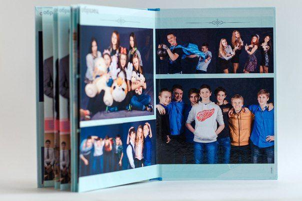 Фотографии Школьные, выпускные альбомы. Школьный фотограф