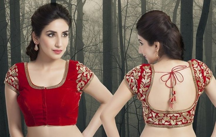 Simple Stylish Back Neck Designs For Blouse