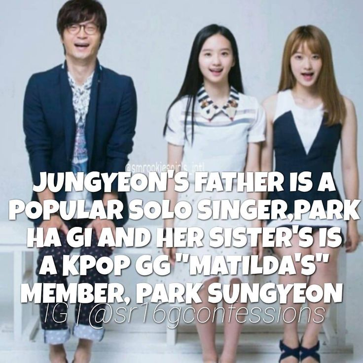 FACTS i wanna change mu u/n but im totally have no idea what should i put  can anyone suggest? _ send your confession @ DM check # srgcfs for more confessions & # srgfacts for more facts  . . . #srgfacts#sr16g#smrookies#smrookiesgirls#koeun#ningning#yiyang#herin#hina#lami#jungyeon#l4l#fff#exlikes#likes4likes#gainlikers#exo#snsd#fx#suju#shinee#nct#redvelvet#twice#blackpink#twice