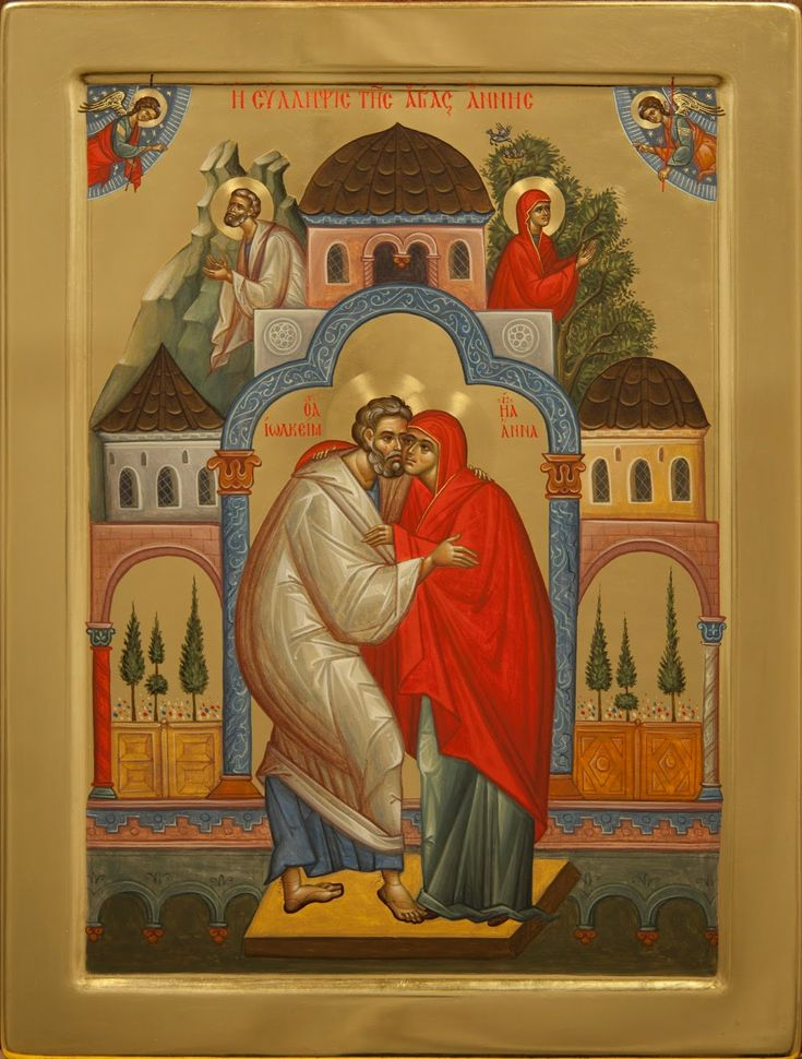 Conception of the Most Holy Theotokos