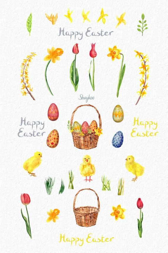 Watercolor Spring Clipart Watercolor Easter Chicks Easter