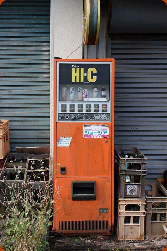 廃Hi-C自販機&ベルミー自販機&UCC自販機