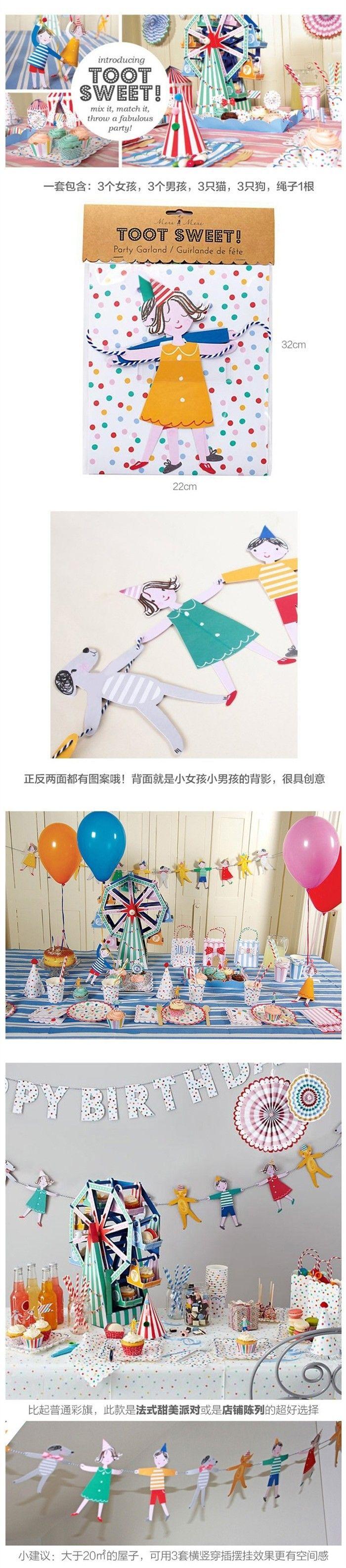 Бесплатная доставка цвет ну вечеринку овсянка 1 баннер / мешок, 12 флагов в овсянка ну вечеринку выступает с днем рождения украшения дети рука об руку купить на AliExpress