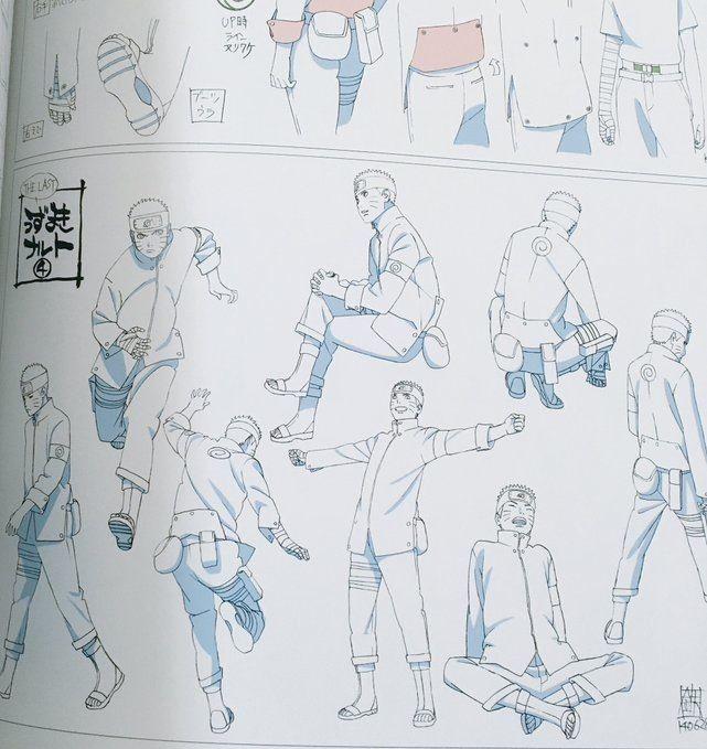 Paddysbooks too tetsuya nishio full spectrum art book - Croquis naruto ...
