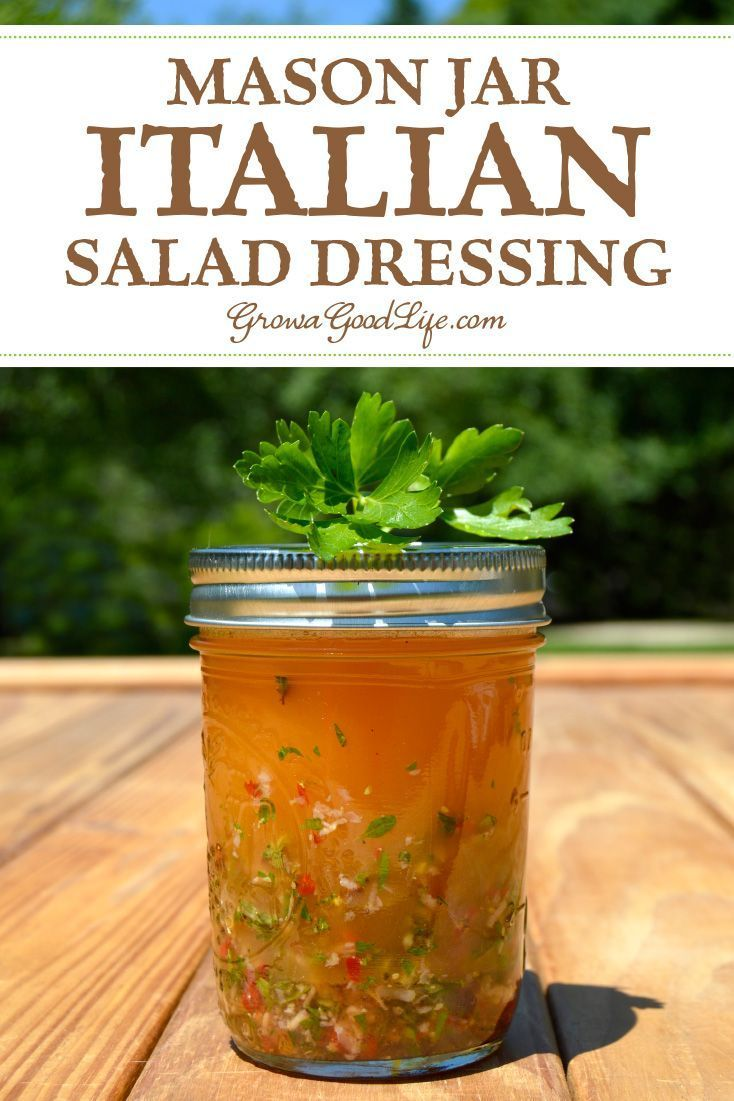 zesty italian dressing recipe