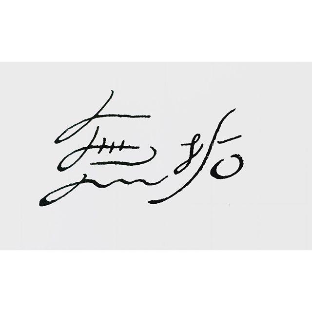 「無垢」 #Japan #Japanese #typography #タイポグラフィ #文字 #pen #analog #アナログ #練習 #practice #漢字 #カリグラフィーペン #parallelpen #パラレルペン