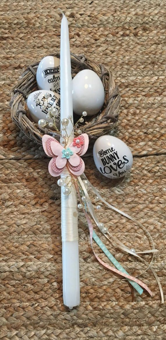 Pearls and Butterfly Greek Easter Candle Lambada by KoulEvents