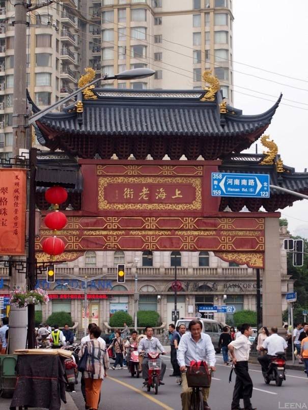 China, Shanghai