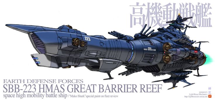 space battleship yamato ship design art book | concept ships: MONTHLY HEADER #72: ZENSEAVA