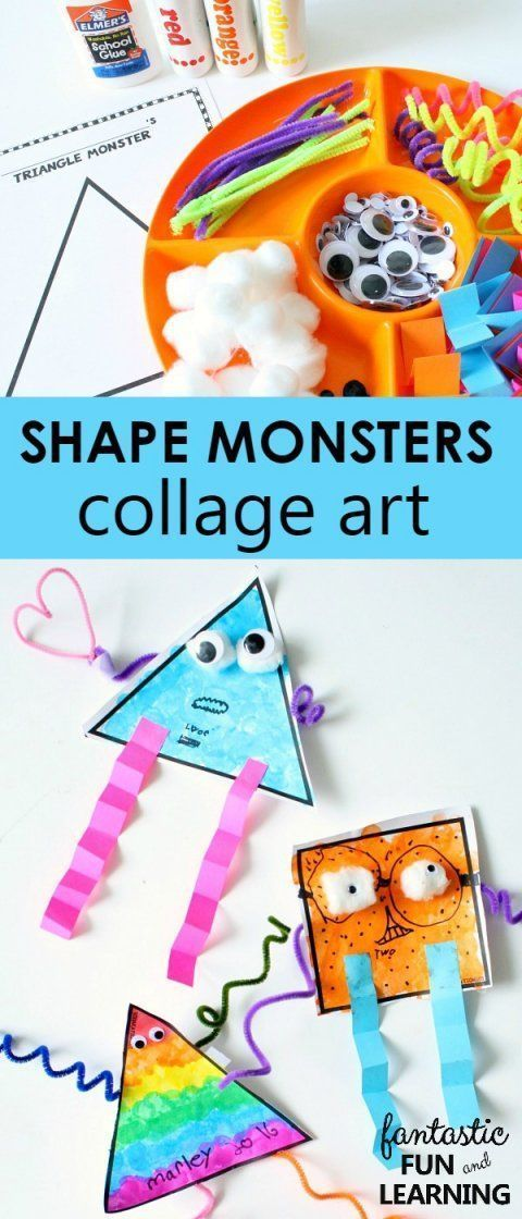 Shape Monster Collage Art Printable Set-Such a fun way to integrate math and process art
