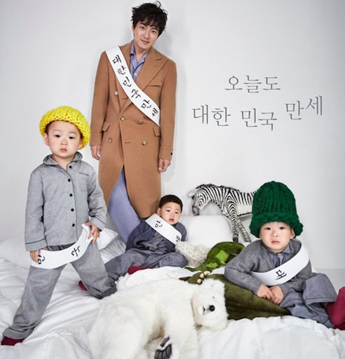 Daehan, Minguk, Manse with Song Il Gook | High Cut Vol. 138