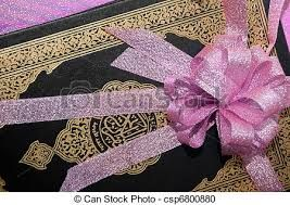 MY DREAM-to gift my beloved ones a quran (the best gift)