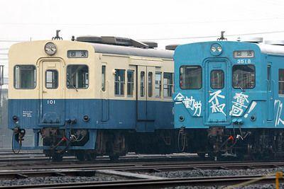 関鉄キハ350 映画「パッチギ2」撮影のため