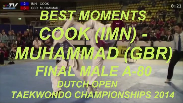 BEST MOMENTS | COOK (IMN) - MUHAMMAD (GBR) | FINAL MALE A-80 | DUTCH OPEN TAEKWONDO CHAMPIONSHIPS 2014 #bestmoments #taekwondo #wtf #DutchOpen #AaronCook #LutanoMuhammad #final #Eindhoven #MaleA80 #A80