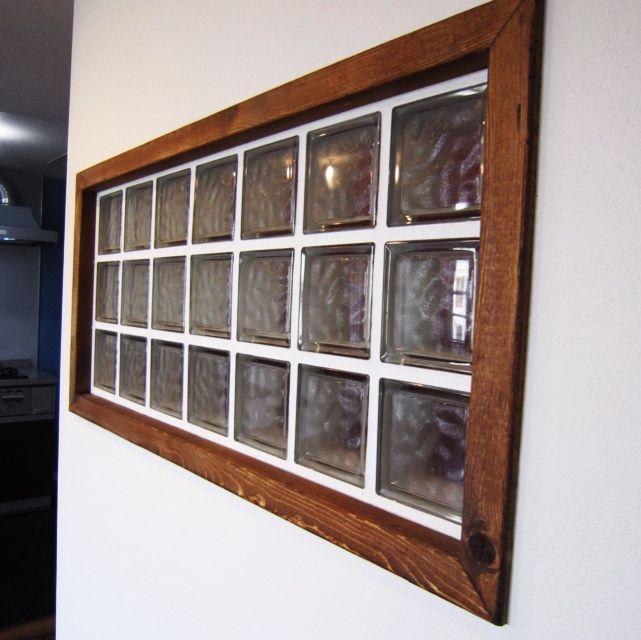 amiamitaroさんの、ガラスブロック,お仕事,リノベーション,のお部屋写真