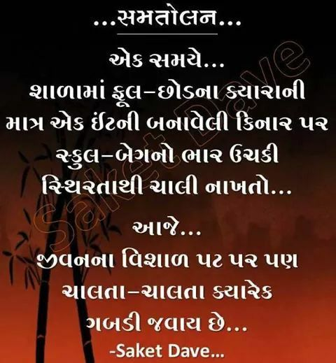 Marriage Quotes Gujarati: 173 Best Gujarati Images On Pinterest
