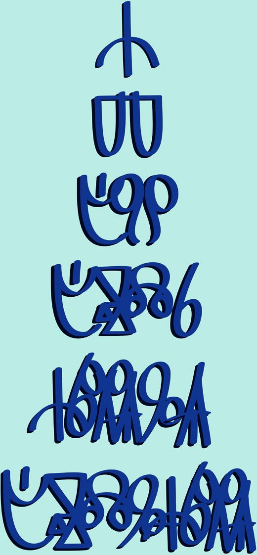Head Design done by Tatiana Arnaut and Boryana Vatova [ Large-scale joint project organized by Eurovision and Bulgarian National Television [Heild in Bulgaria] #JESC2015 MODEL: Poli Genova https://en.wikipedia.org/wiki/Poli_Genova PHOTOSHOOT: done by variety of photographers