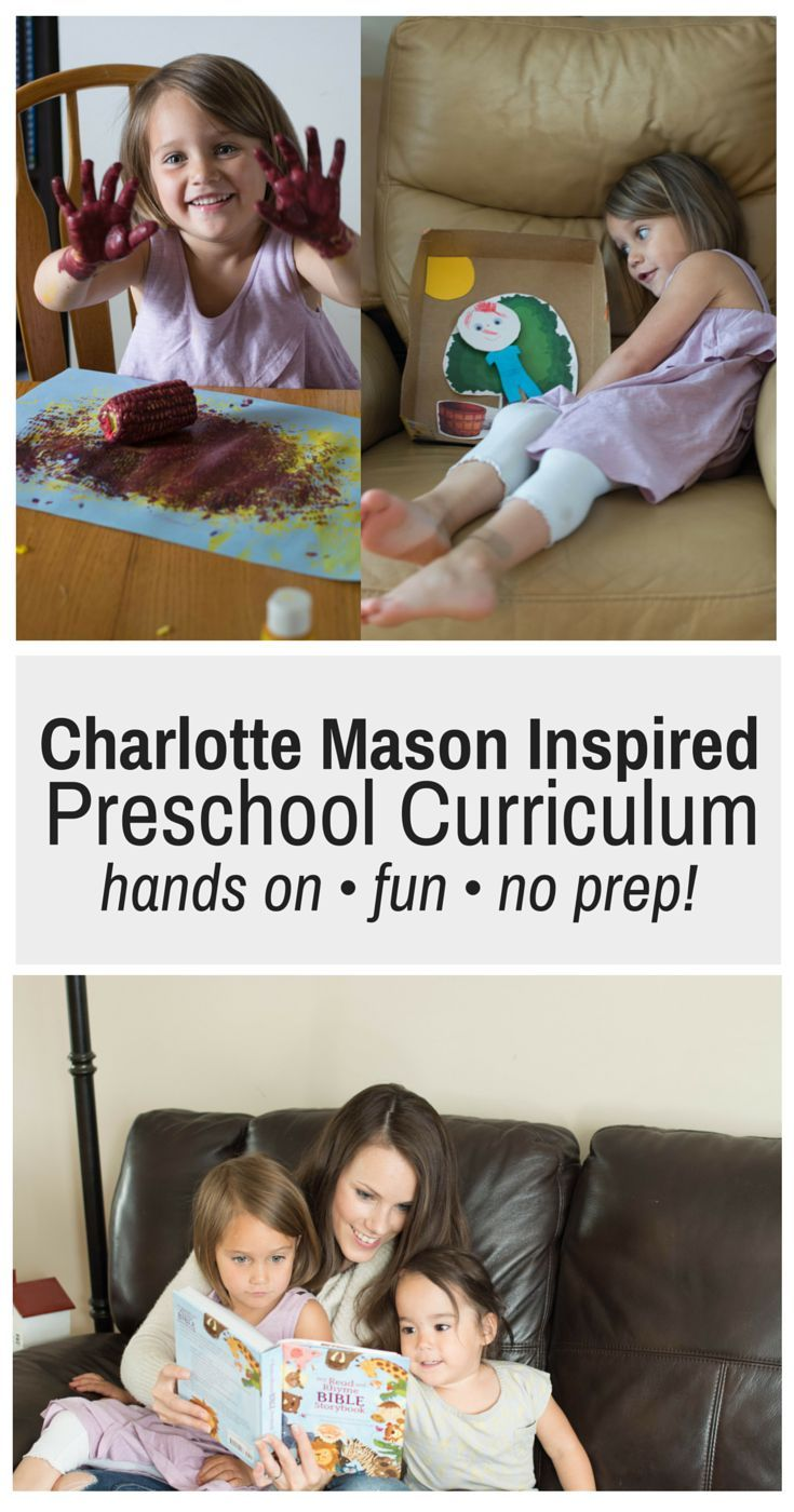 The Best Preschool Curriculum I have ever used! Learn more about this amazing…