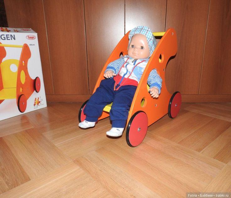 Коляска для кукол, дерево, Германия, Bayer Design. / Кукольная мебель / Шопик. Продать купить куклу / Бэйбики. Куклы фото. Одежда для кукол