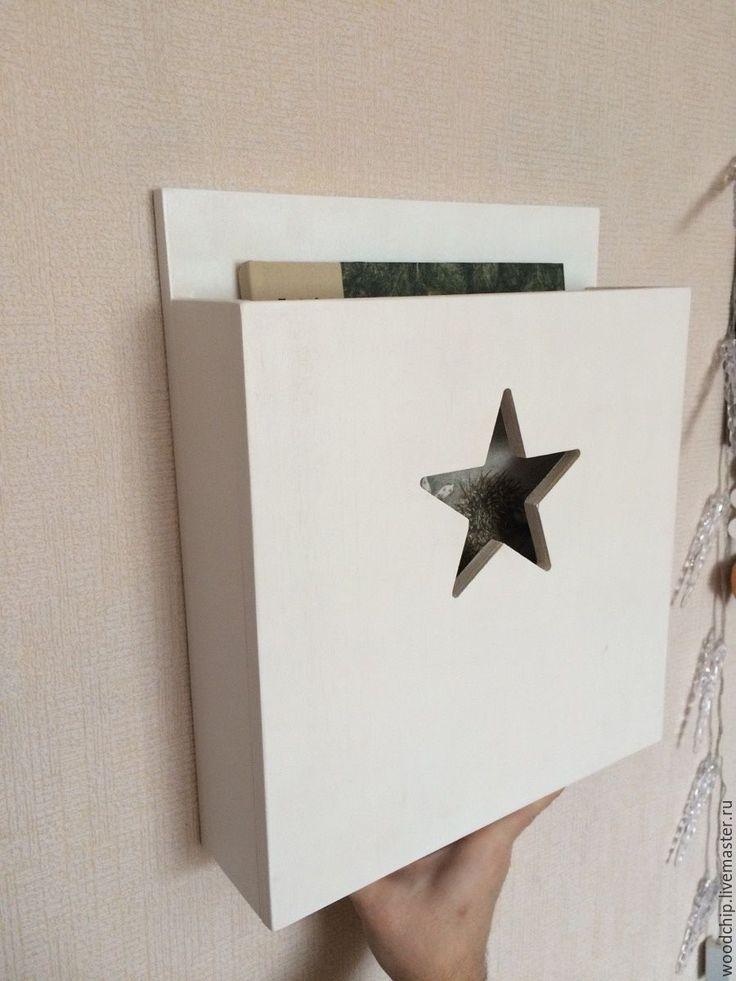 """Купить Полочка """"Звезда"""" - белый, полка, полка для книг, карманы, звезда, детская, подарок"""