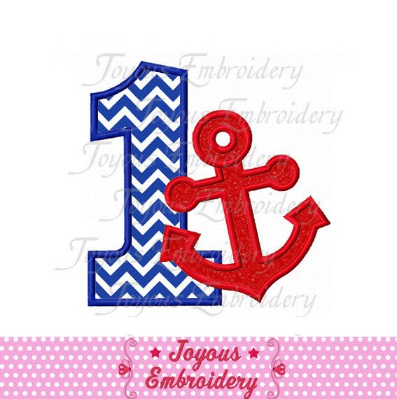 Instant download anchor number 1 applique embroidery for Embroidery office design version 7 5