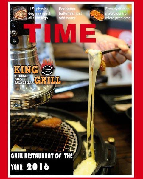 Cheesy Korean BBQ Restaurant, King Grill, Samyan, Bangkok, Thailand #Cheese #Cheesy #Korean #BBQ #Buffet #Restaurant #Kinggrill #chula #impark #Samyan #Bangkok #Thailand