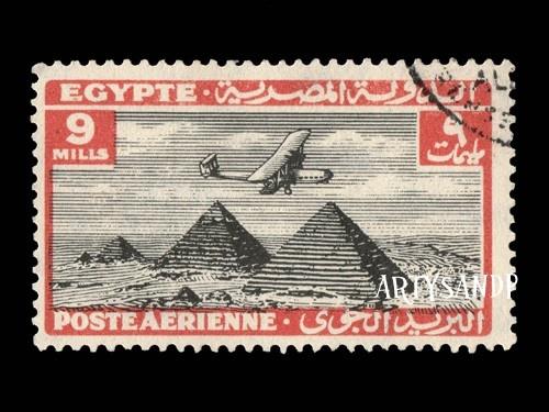 vintage egypt stamp <3