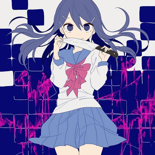 Happy Birthday Sayaka Maizono! (07.07.)