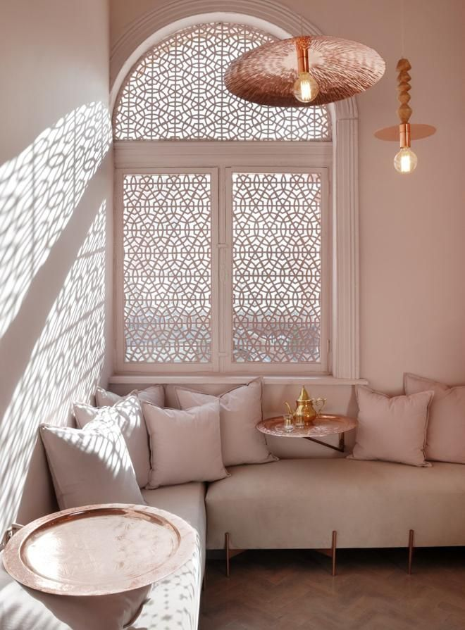 78 Images About Ethnic Urban Home Style On Pinterest