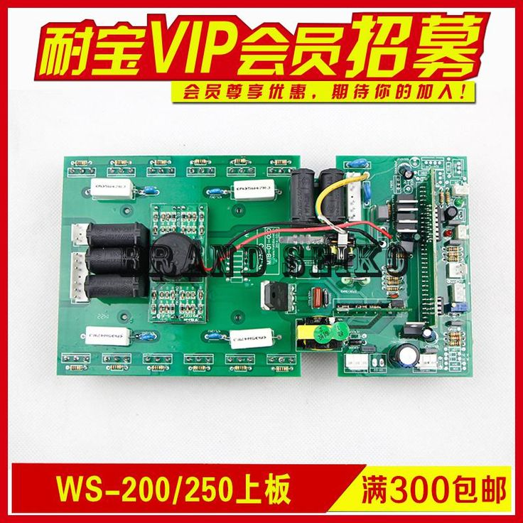 Electric Welding Machine Circuit Board Ws-200s/250s Argon Arc Welding Machine Upper Plate #Affiliate