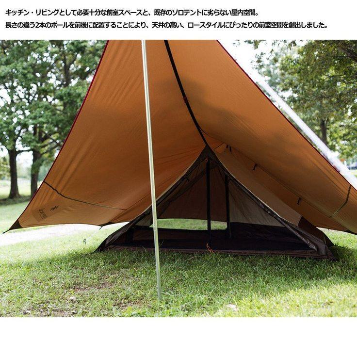 テント スノーピーク ヘキサイーズ1 ナチュラム Paypayモール店 通販 Paypayモール テント スノーピーク テント アウトドア
