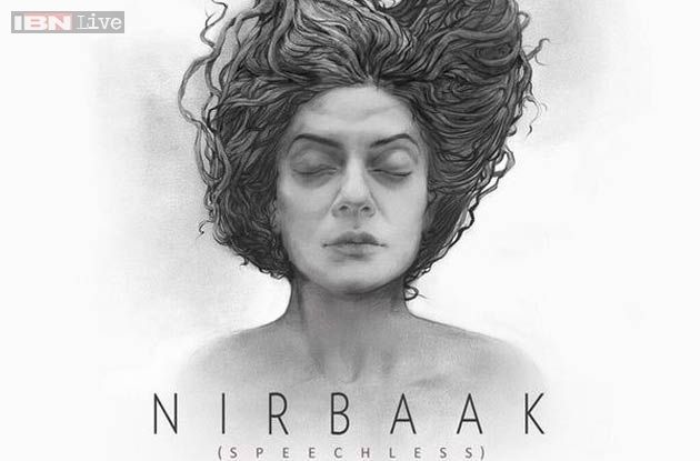 """Nirbaak (English: Speechless) (2015) is an Indian Bengali Drama film directed by Srijit Mukherji, starring Sushmita Sen, Jisshu Sengupta, Ritwick Chakraborty and Anjan Duttan an interview the director of the film Srijit Mukherji said, """"Nirbaak is a hyperlink narrative comprising four love stories connected by a single woman"""", played by Sen. """"Every love story comprises one entity which is silent and thus Nirbaak (Speechless)"""""""