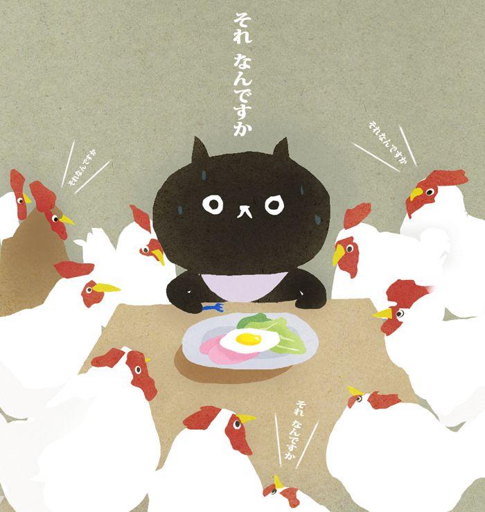 ニワトリが卵を産んだその場で割って目の前で目玉焼作り始めたら - それなんですか:シュールな絵を可愛く表現。ニワトリの顔に少し狂気を感じざるをえない。