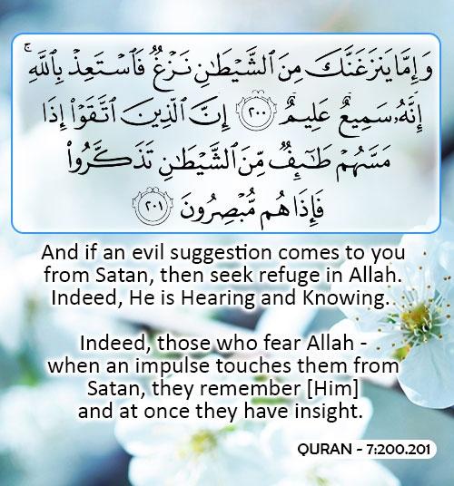 Verses from #Quran :-) 7:200-201